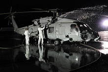 220px-ChopperDecon2011